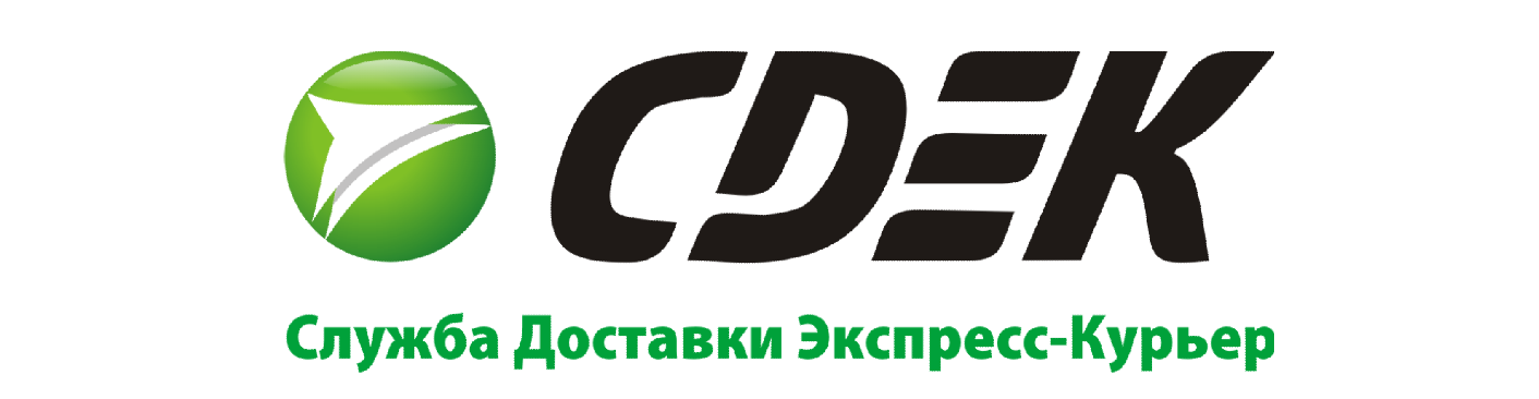 Курьерская доставка грузов СДЭК