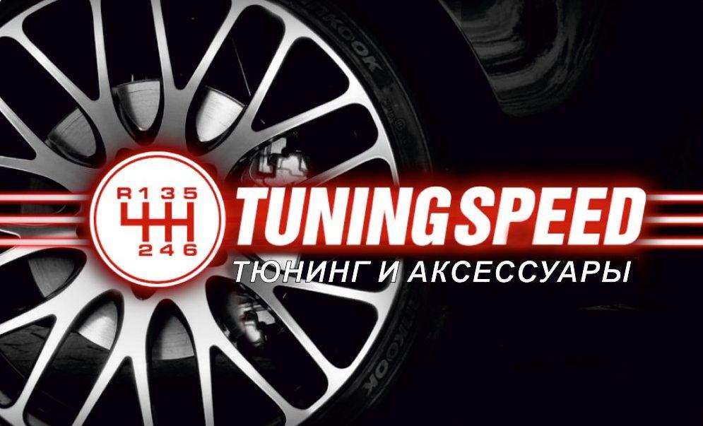 Тюнинг автомобилей в Санкт-Петербурге