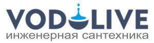 Компания VODOLIVE специализируется напродаже инженерной ибытовой сантехники оптом иврозницу вСанкт-Петербурге. Магазин былоткрыт в2012 году. Насегодняшний день внашем магазине представлено более 7000 наименований товаров. Ассортимент нашего магазина ежедневно растет ипополняется новыми товарами ибрендами производителей. Отзывчивый, квалифицированный играмотный персонал всегда готов помочь иответить налюбые вопросы ирешить проблему, подобрать дляВаслучший вариант. Внашем магазине Вытакже можете рассчитывать напрофессиональное обслуживание. Наша компания стремится продавать сантехнику поценам ниже, чемуконкурентов. Длясантехников иоптовых покупателей, предоставляется гибкая система скидок. Наша компания обеспечит Вассвоевременной доставкой игарантией качества товаров. Будем рады видеть Васвнашем магазине.